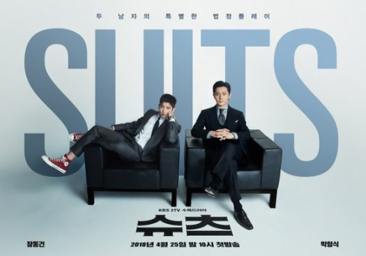 Suits-p111